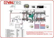 Водяное напольное отопление от Valtec