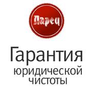 Бесплатные услуги по покупке квартир в Перми - foto 0