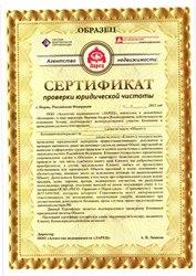 Бесплатные услуги по покупке квартир в Перми - foto 1