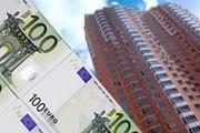 Выгодное инвестирование в недвижимость - foto 0
