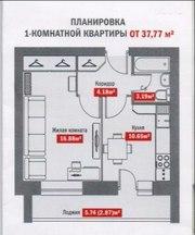 ПРОДАМ 1-К КВАРТИРУ В НОВОСТРОЙКЕ СП.М/Р ИВА - foto 2