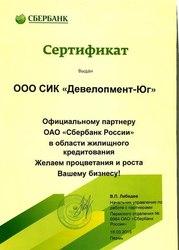 ПРОДАМ 1-К КВАРТИРУ В НОВОСТРОЙКЕ СП.М/Р ИВА - foto 4