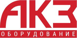 ООО «АКЗ Оборудование»