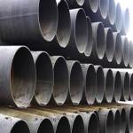 Продажа металлических труб, ЖБИ, бетона - foto 0